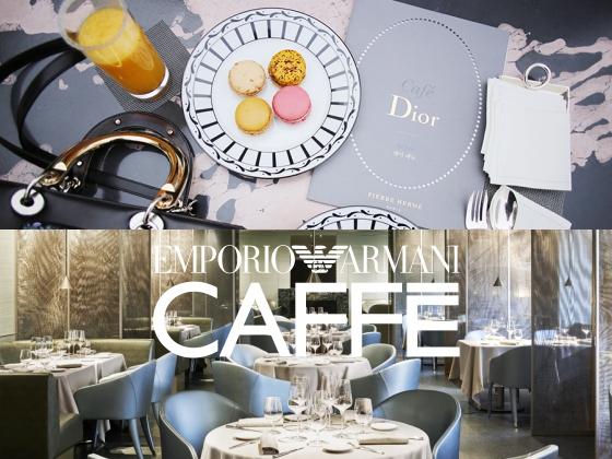 Luxury fashion brands Café